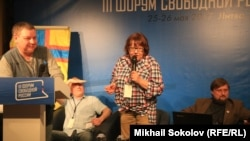 3-і Форум Свабоднай Расеі ў Вільнюсе