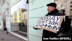 """Наразылық пикетінде """"Саяси тұтқындарға бостандық берілсін"""" деген жазу ұстап тұрған адам. Мәскеу, 19 сәуір 2015 жыл."""