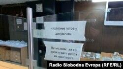 U akciji je uhapšeno devet zaposlenih u MUP-u (na fotografiji jedno od mesta za izdavanje ličnih dokumenata i pasoša u Skoplju)