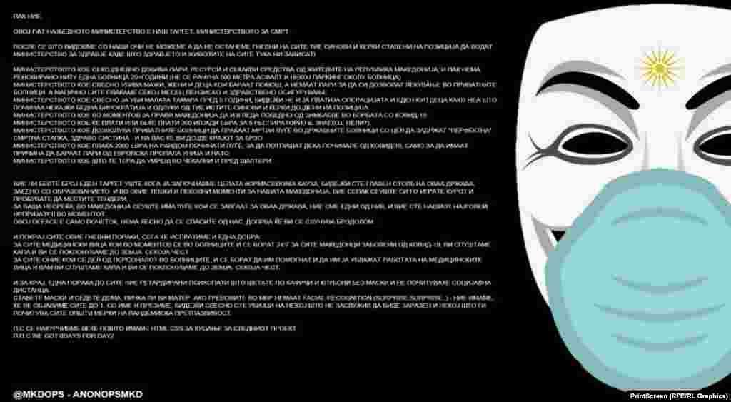 МАКЕДОНИЈА - Доцна синоќа беа хакирани интернет сајтовите на Министерството за образование и наука и на Министерството за здравство. Место нивната содржина, и на двата сајта се отвораше црна заднина со фотографија и текст потпишан од anonopsmkd.