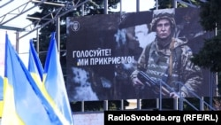 Архівне фото: передвиборчий плакат у Мар'їнці, що на околиці окупованого Донецька