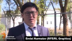 Сырғақ Кенжебаев. Видеодан алынған скриншот.