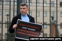 Борис Немцов с плакатом в поддержку Олега Кашина