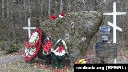 Камень-валун наКабыляцкай гары (архіўнае фота)