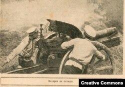 Русские артиллеристы, 1915 год