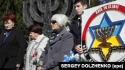 Під час вшанування жертв Бабиного Яру в Києві (архівне фото)