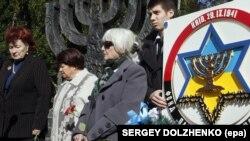 Жалобна церемонія у Бабиному Яру. Київ, 3 жовтня 2011 року