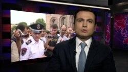«Ազատություն» TV լրատվական կենտրոն, 14-ը հուլիսի, 2015թ․
