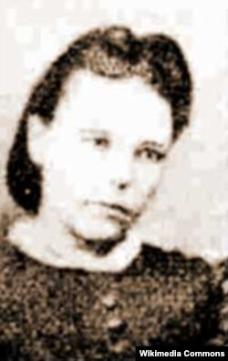 Марыя Ямант