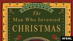 Лес Стэндифорд «Человек, придумавший Рождество. Как сказка Чарльза Диккенса вернула автору успех и преобразила дух рождественских праздников»