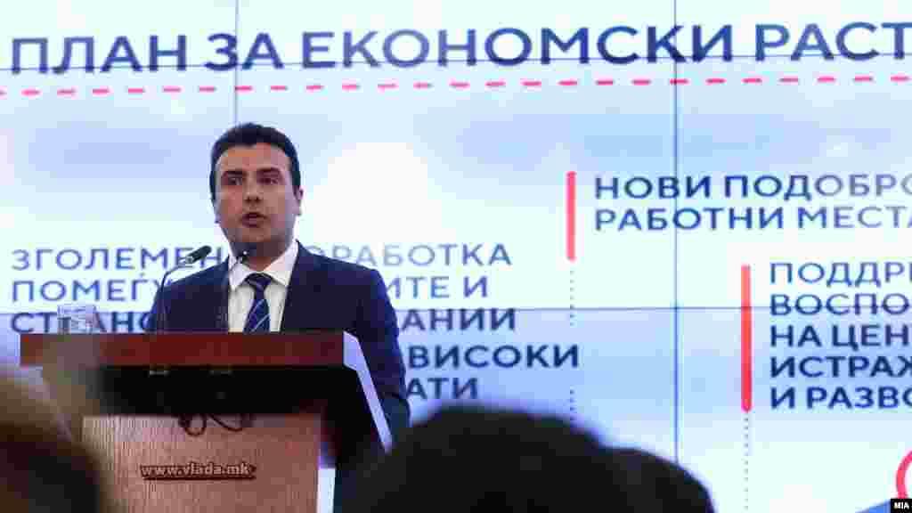 МАКЕДОНИЈА - Премиерот Зоран Заев изјави дека вицепремиерското место за реформи ќе го чува за Алијансата за Албанците, а испразнетите места на замениците-министри од оваа партија кои поднесоа оставки ќе бидат пополнети по Нова година.