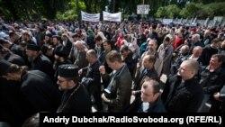 Мітинг прихильників УПЦ (МП) в Києві. 18 травня 2017 року