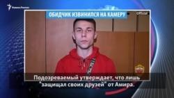 "Новости на ""Кавказ.Реалии"". 22 мая"