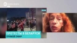 Правозащитница HRW рассказала, что происходит в изоляторах Беларуси