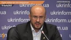Голова Держземагентства Рудик заявив про своє викрадення