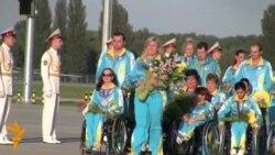 Паралімпійці повернулись до Києва