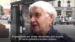 """""""Народ и так в нищете живет!"""": москвичи недовольны решением властей РФ поднять налоги после выборов"""