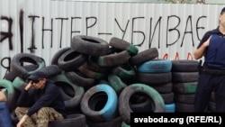 """Участники акции протеста возле здания телеканала """"Интер"""""""