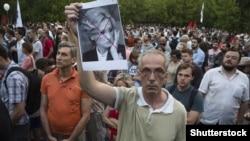 Люди протестуют против «Пакета Яровой». Москва, 9 августа 2016 года