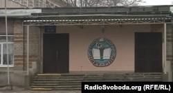 Школа у селищі Трудовська. Напис: «Миру – мир»