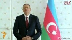 Ալիև. «Հայերի փողերով ապրող կոնգրեսականները պատերազմ են հայտարարել Ադրբեջանին»