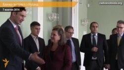 Кличко і Нуланд обговорили інвестиції та безпеку Києва