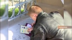 Предательство или необходимость? Почему крымчане брали российские паспорта (видео)