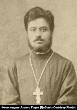Григорій Радецький