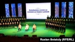 Мәуліт мерекесіне арналған шарадан көрініс. Астана, 25 қаңтар 2015 жыл. (Көрнекі сурет).