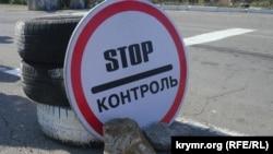 Блокада на адмінкордоні з Кримом, 25 серпня 2015