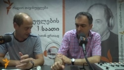 სანქციები და ქართულ-რუსული ურთიერთობა