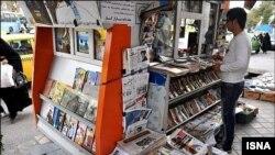 File photo:Newsstand in Iran