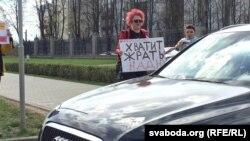 Пикет солидарности с Савченко у посольства России в Минске