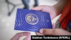 Кыргызстандын жалпы жарандык паспорту.