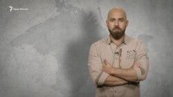 Павло Казарін: Завдання Мінська (відео)