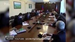 «ДНР» ізолювалась від «ЛНР» через коронавірус