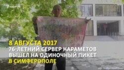 «Путин, наши дети – не террористы»: как в Крыму протестуют пожилые активисты (видео)