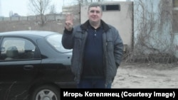 Осужденный в Крыму Евгений Панов. Архивное фото