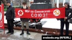 Бальшавікі — за аднаўленьне СССР