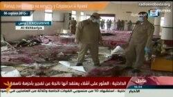 Напад смертника на мечеть у Саудівській Аравії