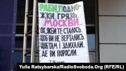 Дніпро, 9 березня 2020 року