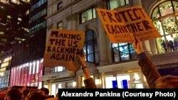 Акція протесту після оголошення результатів виборів. Нью-Йорк, 9 листопада 2016 року