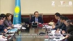Казахстан прорабатывает получение поливной воды из Таджикистана взамен кыргызской