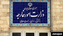 Iran -- Iran's Foreign Ministry In Tehran