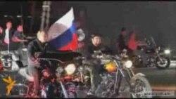 Վլադիմիր Պուտինը՝ մոտոցիկլի վրա