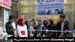 افتتاح نمایشگاه صنایع دستی زنان در بامیان