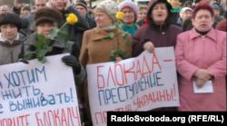 Містами Донбасу прокотилися мітинги-близнюки проти блокади