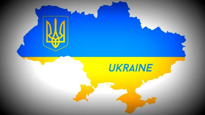 Генпрокурор Луценко: сервіс Booking позначає Крим як частину України