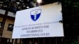 Gjykata Kushtetuese e Kosovës.