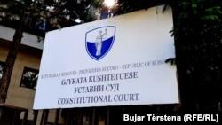 Gjykata Kushtetuese e Kosovës
